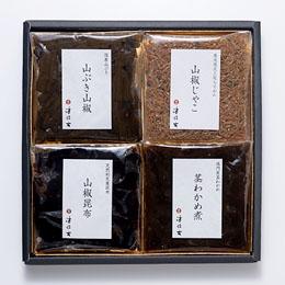 山椒三昧 化粧箱入り [tsunokiti3]
