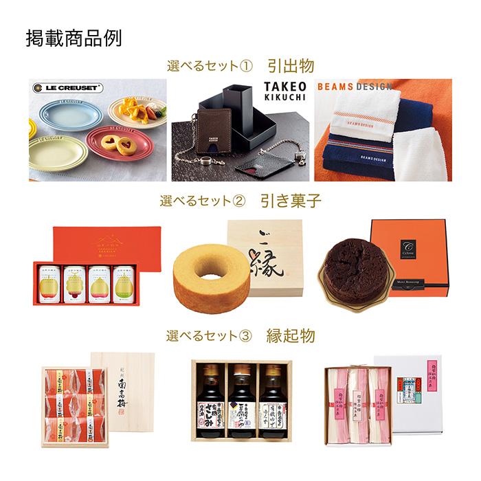 トゥインクル(カード箱)[848-183]STYLISH e-gift-2