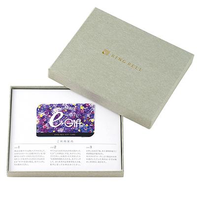 リンベル プレゼンテージ ギャロップ カード/BOXタイプ [F848-722]