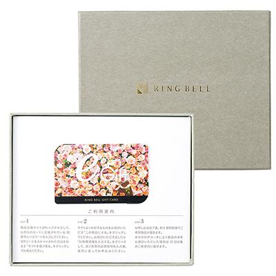 ★リンベル マゼラン&アイリス カード/BOXタイプ  [F848-104]
