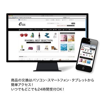 ★リンベル マゼラン&アイリス カード/BOXタイプ  [F848-104]-3