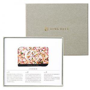 ★リンベル シリウス&ビーナス カード/BOXタイプ [F848-107]