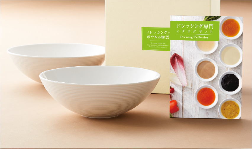大皿+ドレッシング専門カタログギフト オリーブ [B-03-090]