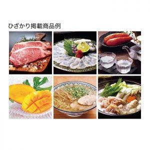 47都道府県ギフトカタログ