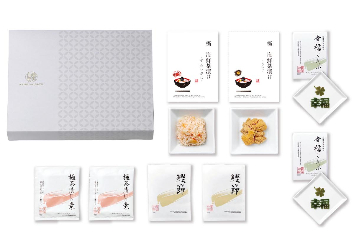 健美の里 極-kiwami-具たっぷり海鮮茶漬け10D [KS021W]