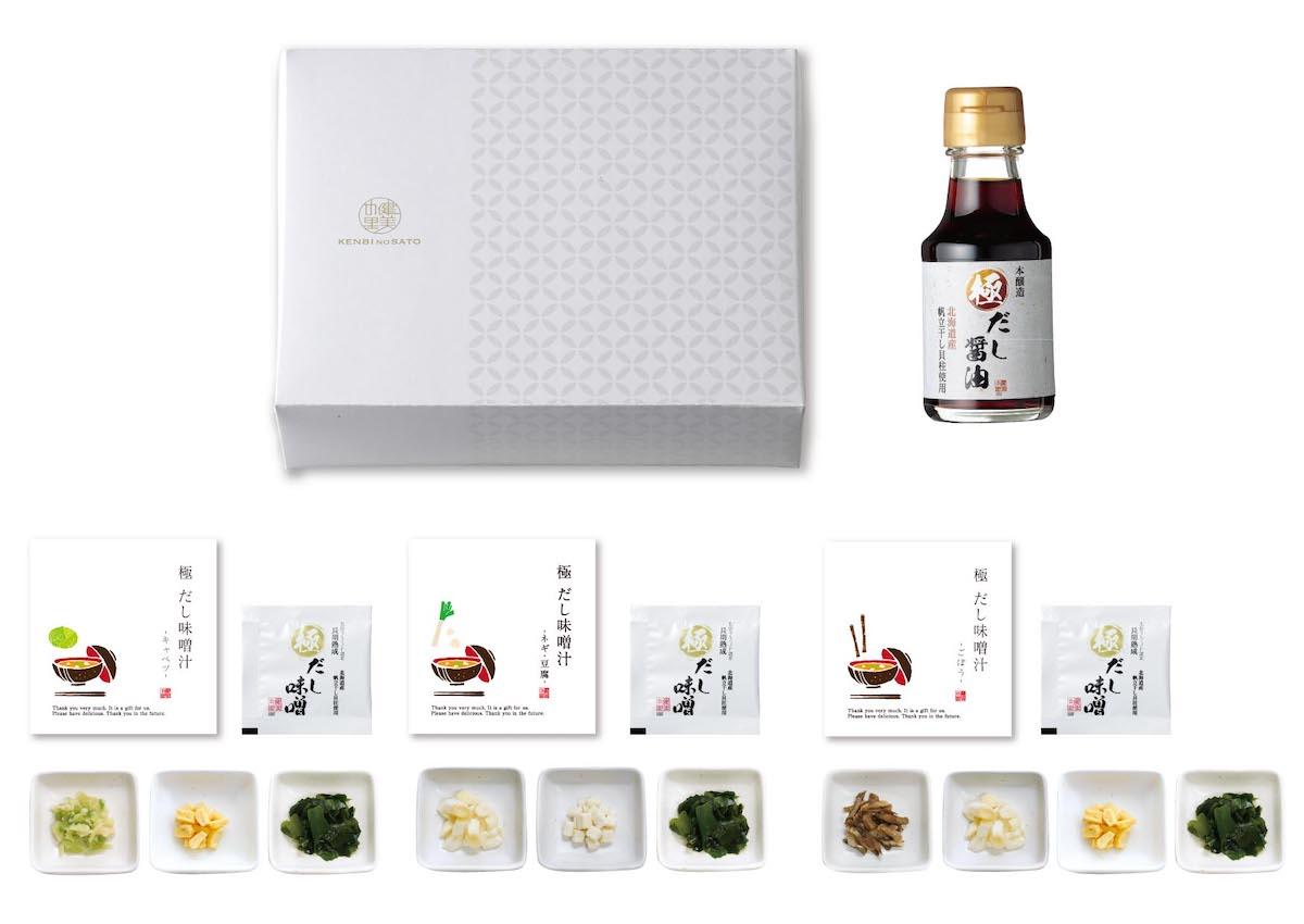 健美の里 極-kiwami-だし醤油10D [KS052W]