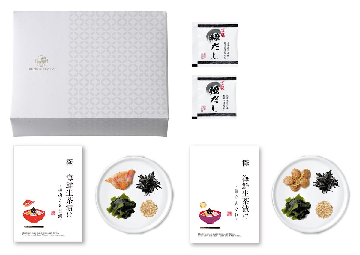 健美の里 極-kiwami-海鮮生茶漬け(金目鯛&帆立志ぐれ)10A [KS055W]