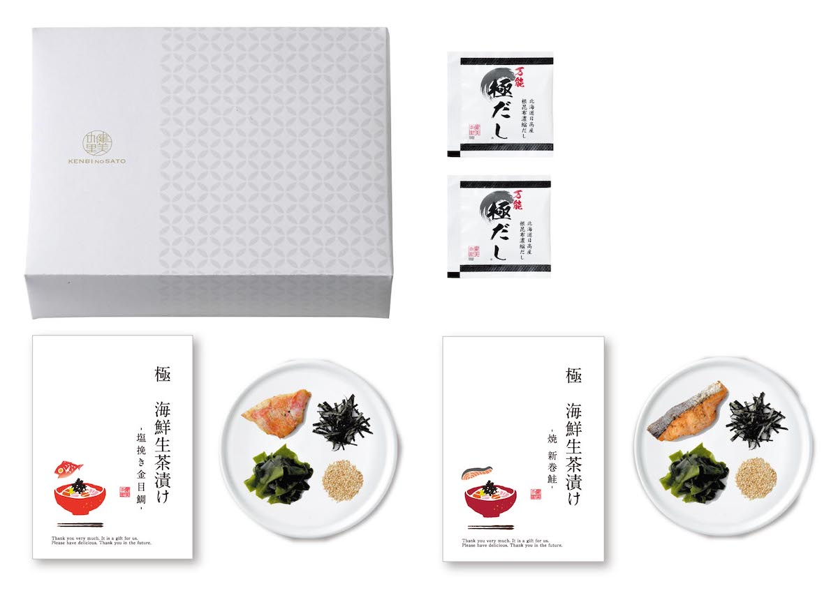 健美の里 極-kiwami-海鮮生茶漬け(金目鯛&新巻鮭)10A [KS056W]