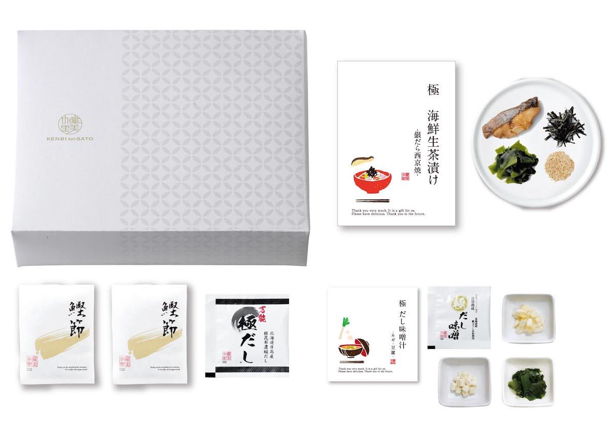 健美の里 極-kiwami-海鮮生茶漬け 銀だら西京焼き10A [KS063W]