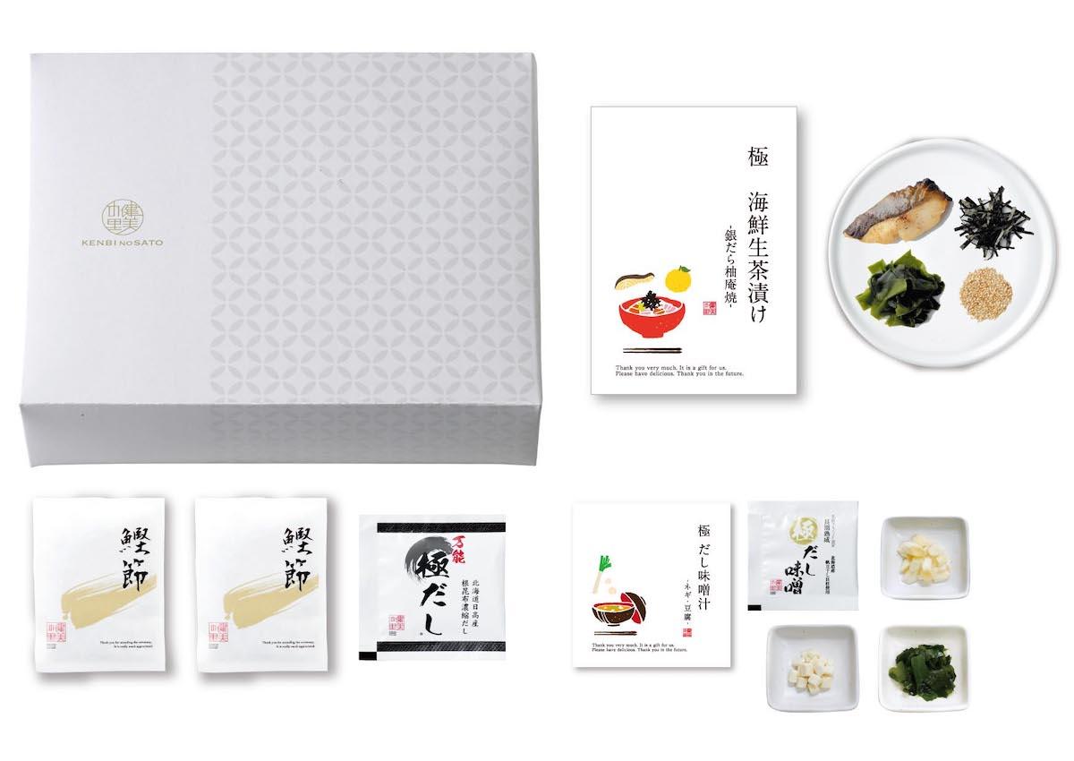 健美の里 極-kiwami-海鮮生茶漬け 銀だら柚庵焼き10B [KS064W]