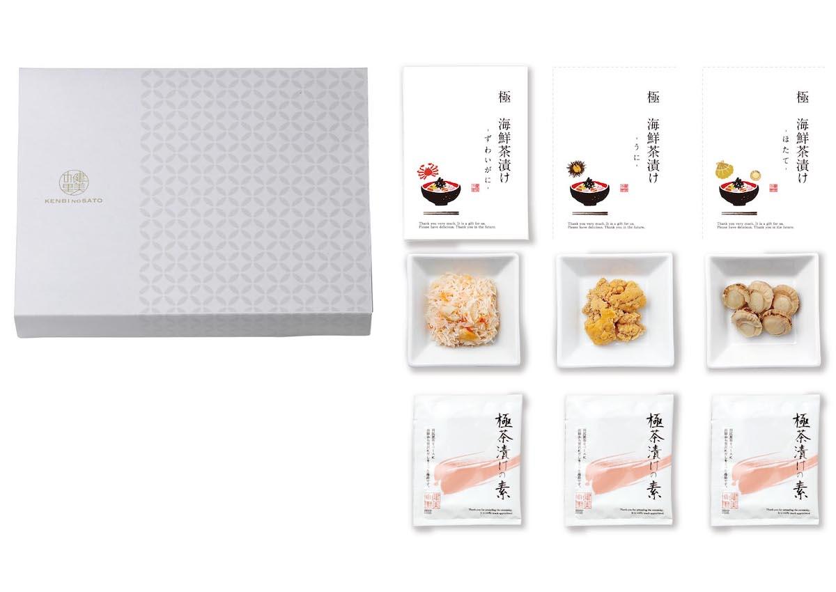 健美の里 極-kiwami-具たっぷり海鮮茶漬け10E [KS096W]