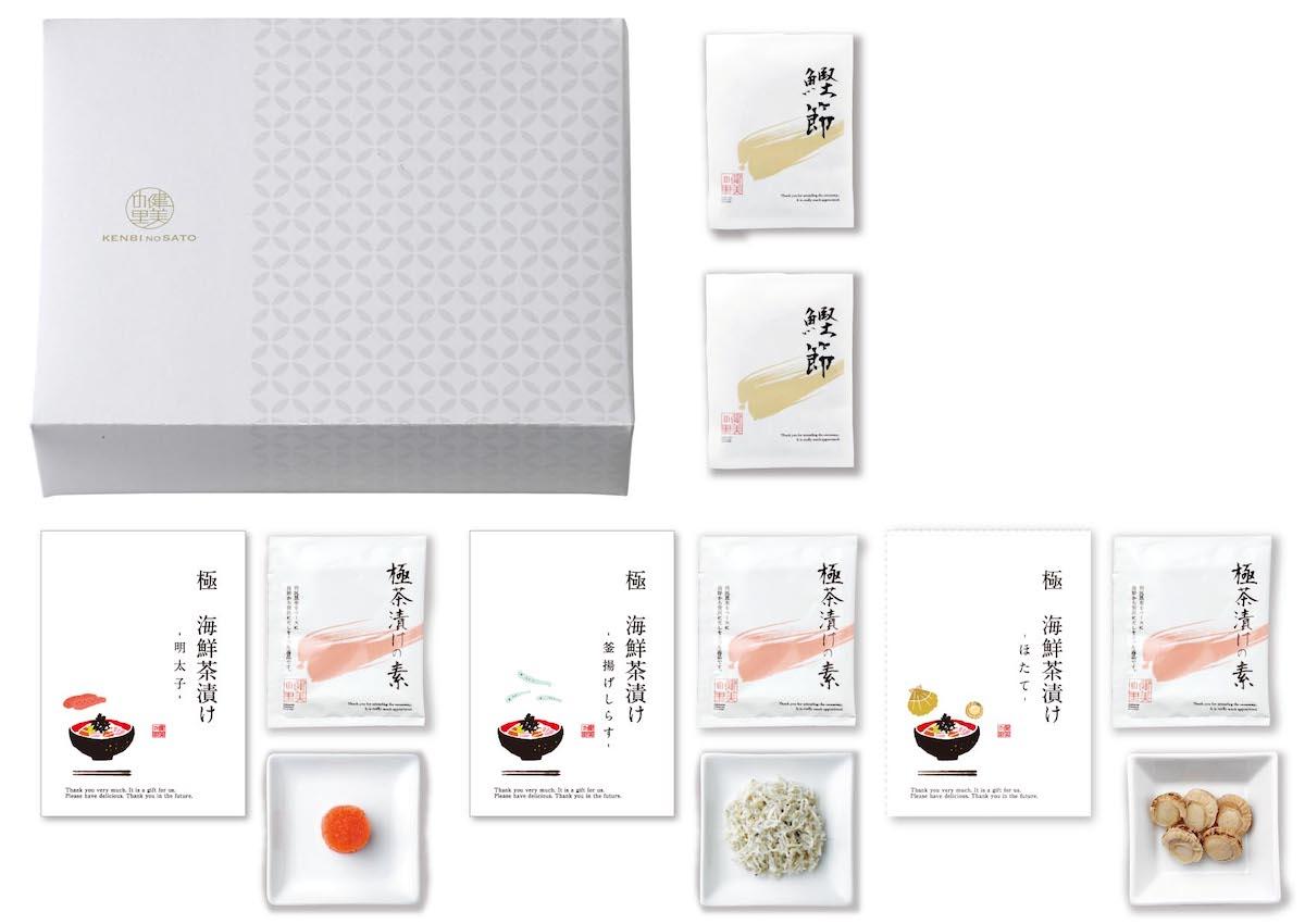 健美の里 極-kiwami-具たっぷり海鮮茶漬け10F [KS098W]