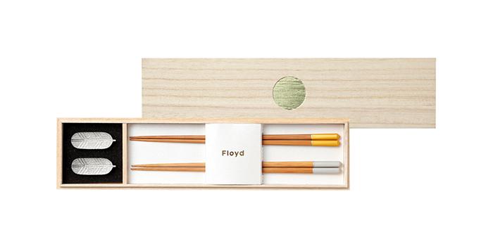 Bamboo Arrow 二膳セット [FL25-00403]