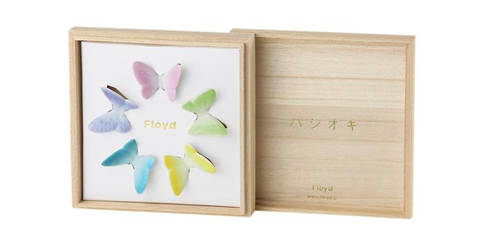 Butterfly Rest 5pcs set [FL02-00908]