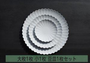 1616 arita japan TYパレスプレート大1枚小1枚豆皿1枚セット化粧箱入 [TY011]