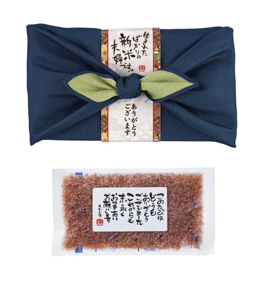 祝い赤飯180(紺色) [W-1D]