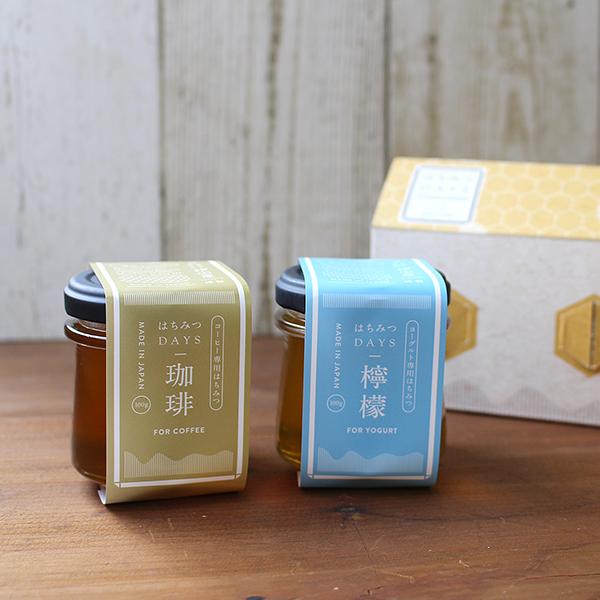 はちみつDAYSギフトBOX(珈琲檸檬) [h033]