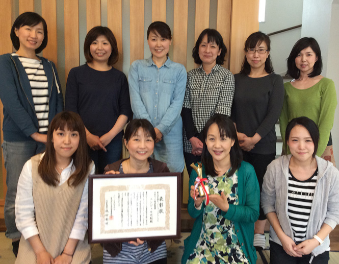 日本ネット経済新聞賞 受賞
