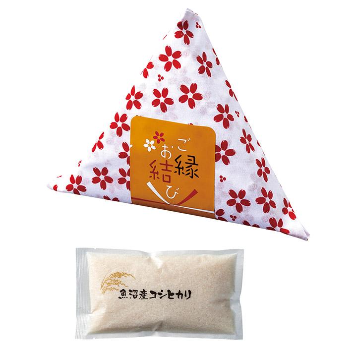 ご縁お結び(魚沼米) [GA-2]-1