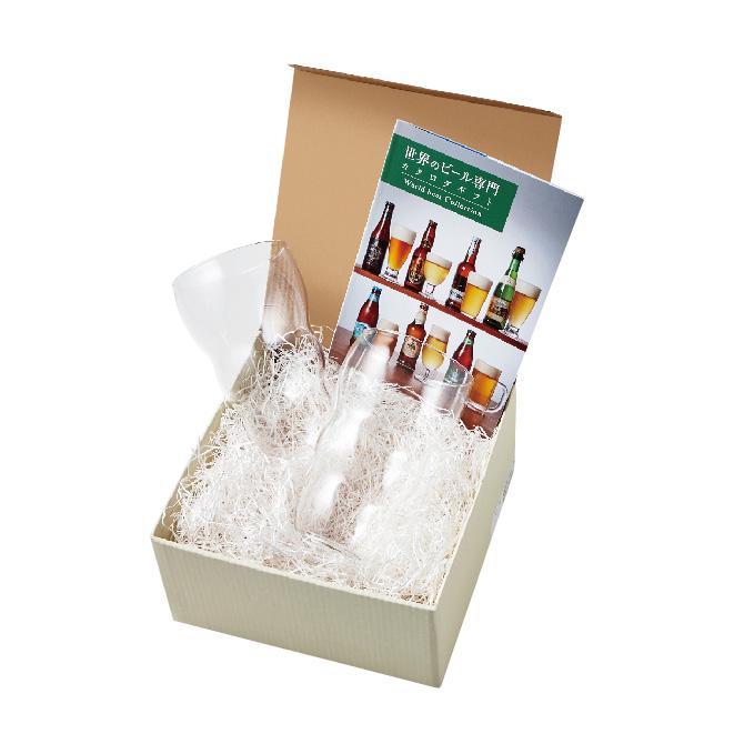 グラス+世界のビール専門カタログギフト リュート [B-03-048]-3